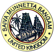 Saiva Munnetta Sangam UK celebrates its 39th Anniversary today (21.08.77 - 21.08.16)
